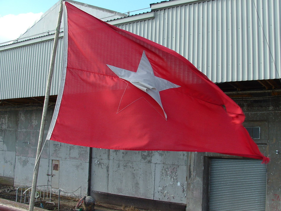 White Star Flag